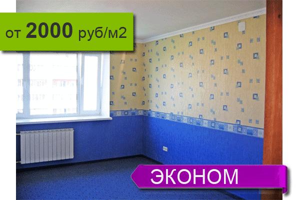 Ремонт квартир цена от 1300 грн/м2 — Мастерская ремонта